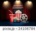 cinema movie theater object 24106784