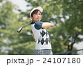 Japanese woman golfer , housewife 24107180