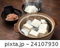 湯豆腐 24107930