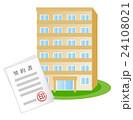 マンションと契約書 24108021
