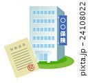 保険会社の建物 24108022