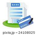 BANKビルと通帳 24108025