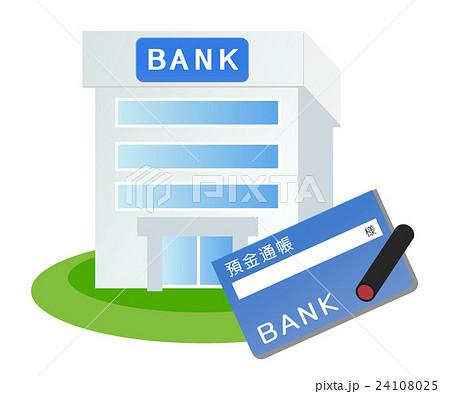 bankビルと通帳のイラスト素材 24108025 Pixta