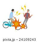 自転車 事故 人物のイラスト 24109243