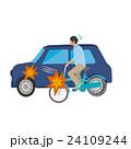 自転車 事故 24109244