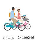 自転車 家族 イラスト 24109246