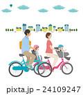 自転車 町 イラスト 24109247