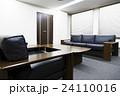 応接室 オフィス 応接間 役員室 社長室 会社 フロア ビジネス 24110016