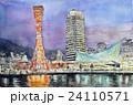 神戸ハーバーランドのスケッチ ポートタワー 神戸の夜景 24110571