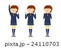 女子高生 全身 応援 イラスト セット 24110703