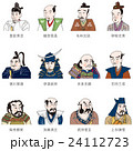 武将(日本) 24112723