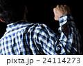 DVイメージ 若い男性 24114273
