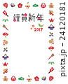 年賀状 謹賀新年 年賀状テンプレートのイラスト 24120181