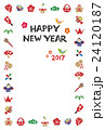 年賀状 年賀状テンプレート はがきテンプレートのイラスト 24120187