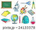 School and education isolated objects 24133378