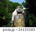 秩父華厳の滝の空滝大不動尊 24133383