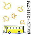 バスで観光 銀杏 24134776