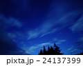 天体 夜空 星の写真 24137399