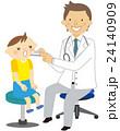 診察 病院 医者 24140909