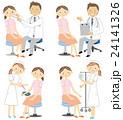 診察セット 女性 24141326