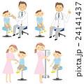 診察セット 子ども 24141437