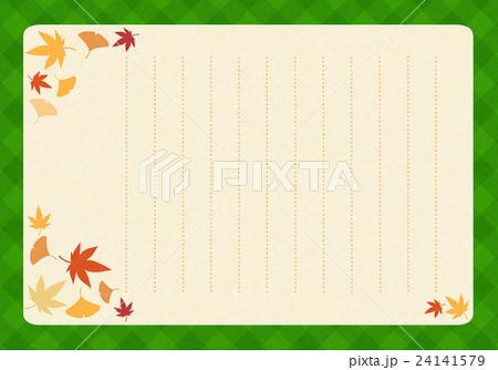 便箋 縦書き 秋 紅葉と銀杏 緑のイラスト素材 24141579 Pixta