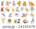 Vector set of animals sport illustrations. 24145476