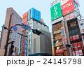 歌舞伎町 24145798