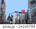 歌舞伎町 24145799