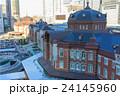 東京駅 24145960