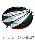 秋刀魚 イラスト 24146187