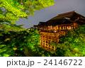 【京都府】夜の清水寺 24146722