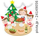 クリスマス 家族  24149056