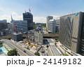 東京都市風景 再開発が進む有楽町 2016年 日比谷 数寄屋橋 奥が皇居 ワイド 24149182