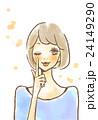 女性 笑顔 人物のイラスト 24149290