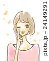 女性 白背景 ウィンクのイラスト 24149291