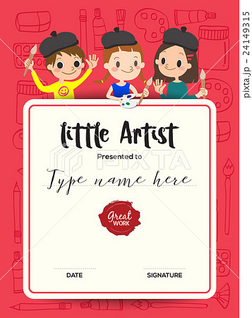 kids diploma painting course certificate templateのイラスト素材