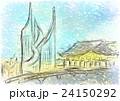 Seoul 24150292