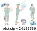 清掃員 掃除 女性のイラスト 24152639