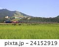 団体専用列車「カシオペアクルーズ」 24152919