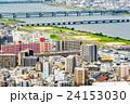 【大阪府】大阪の街並み 24153030