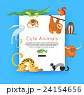 Wildlife background. Zoo animals banner for 24154656