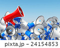 Megaphones. Promotion and advertising 24154853
