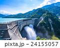 【富山県】黒部ダム【夏】 24155057