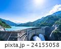 【富山県】黒部ダム【夏】 24155058