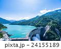 【富山県】黒部ダム【夏】 24155189