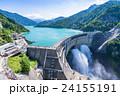 【富山県】黒部ダム【夏】 24155191