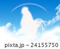 酉 雲 年賀状素材のイラスト 24155750