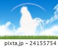 酉 雲 年賀状素材のイラスト 24155754
