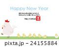 酉 年賀状 鶏のイラスト 24155884